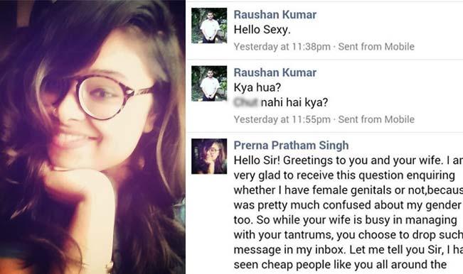 फेसबुक पर अश्लील मैसेज भेजनेवाले व्यक्ति को युवती ने दिया करारा जवाब
