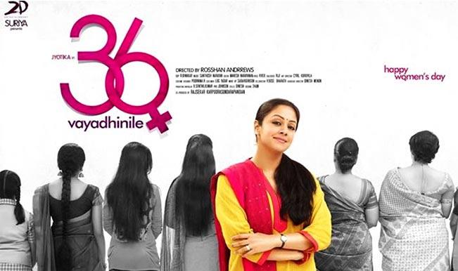 Jyotika thanks fans for 36 Vayadhinile success