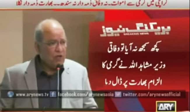 Watch Pakistan Minister blame India for Karachi Heatwave
