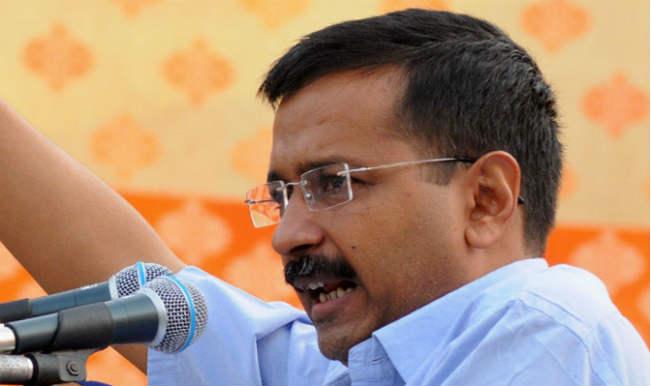 अरविंद केजरीवाल सरकार को दिल्ली उच्च न्यायालय से झटका