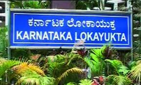 Special team to probe graft charges in Karnataka Lokayukta