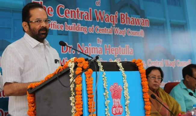 International Yoga Day should not be linked with religion: Mukhtar Abbas Naqvi