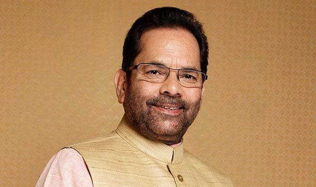 Wrong to link yoga with religion: Mukhtar Abbas Naqvi