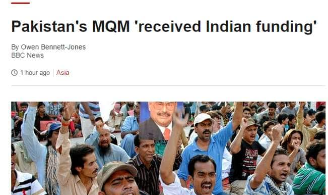 Pakistani political party received funding from India – dear BBC, where's the proof?