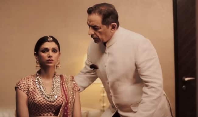 Happy Father's Day: This beautiful video salutes all fathers who stand by their daughters against domestic violence
