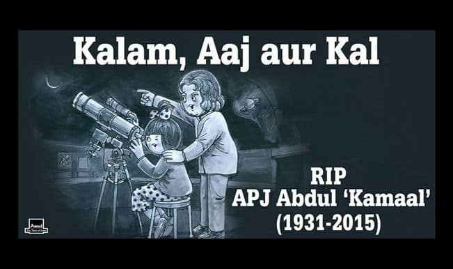 RIP APJ Abdul 'Kamaal': Amul pays tribute to Dr APJ Abdul Kalam in latest topical hoarding