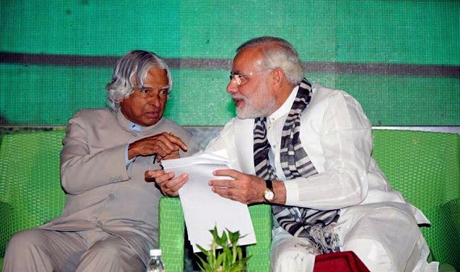 Dr APJ Abdul Kalam tribute: Prime Minister Narendra Modi remembers former President of India (Full Video)