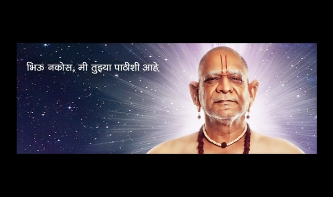 Deool Band trailer: Mohan Joshi stars as Swami Samarth in powerful Marathi film