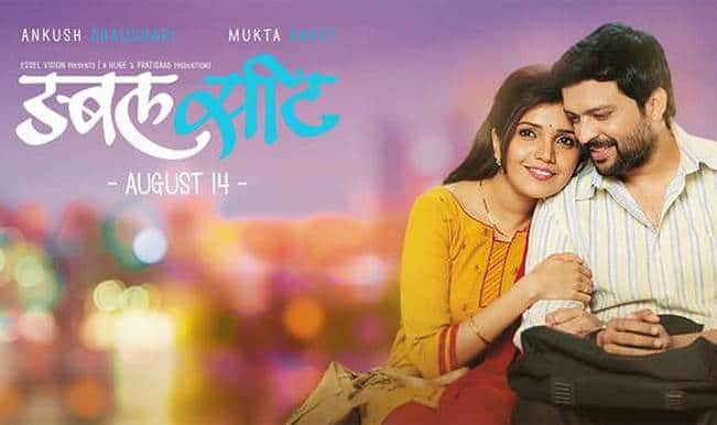 Double Seat trailer: Ankush Chaudhari and Mukta Barve make a fresh new pair!