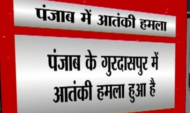 Gurdaspur Terror Attack: All you need to know about the attack in Punjab