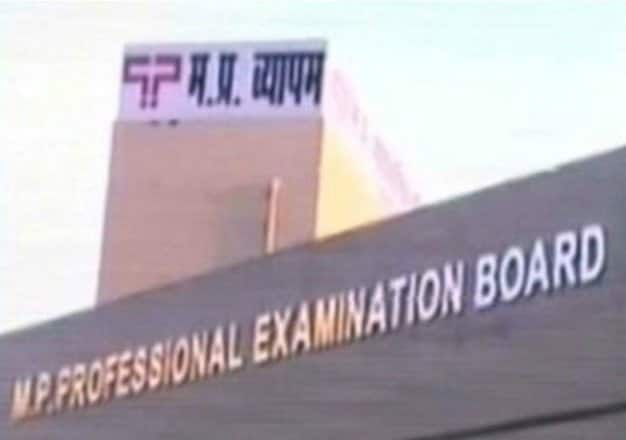 Vyapam scam: CBI registers two more FIRs, total now 12