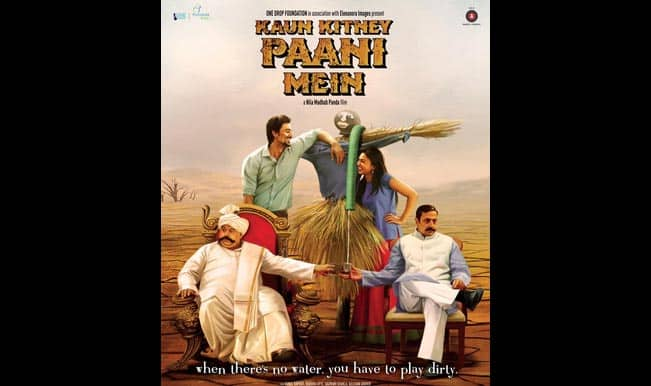 Kaun Kitney Paani Mein first look poster: Nila Madhab Panda is all set to spread a social message with his new film