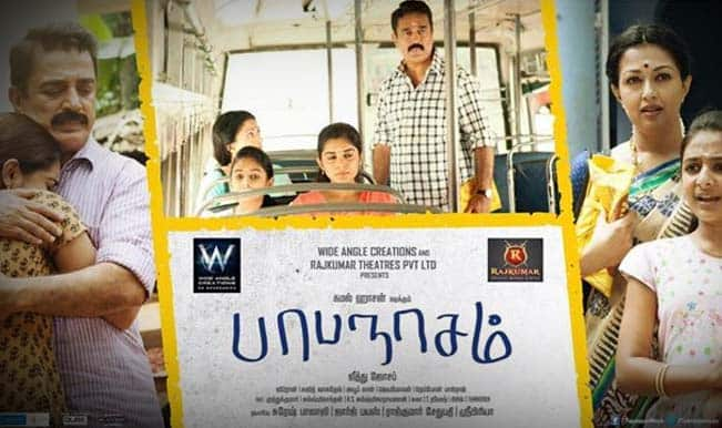 Papanasam Movie Review: Kamal Hassan's perfection is a thriller lie weaved better believed to be truth