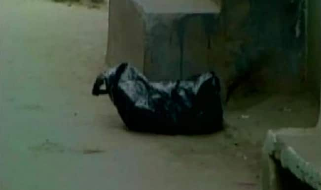 Gurdaspur Bomb Scare: Suspicious object found at bus stop, bomb disposal squad called