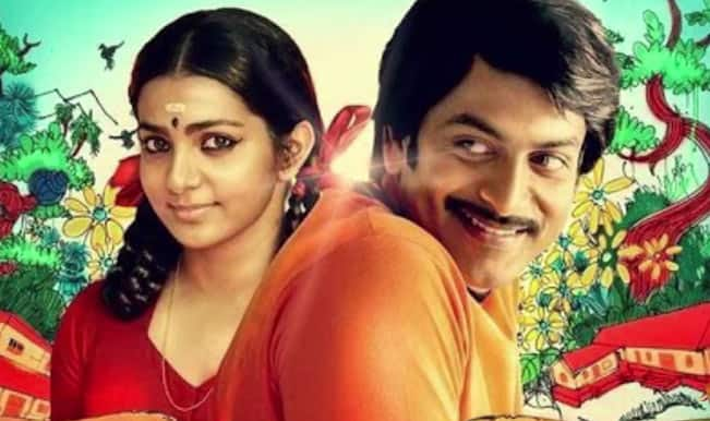 Prithviraj Sukumaran and Parvathy real life based love story movie 'Ennu Ninte Moideen' set to release in August