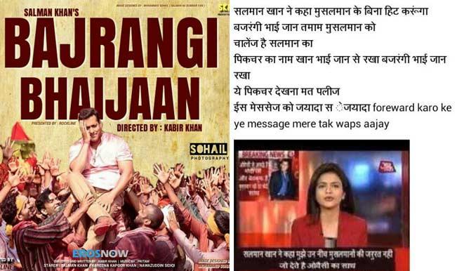 Bajrangi Bhaijaan: Morphed Whatsapp message against Salman Khan goes viral, actor lodges complaint
