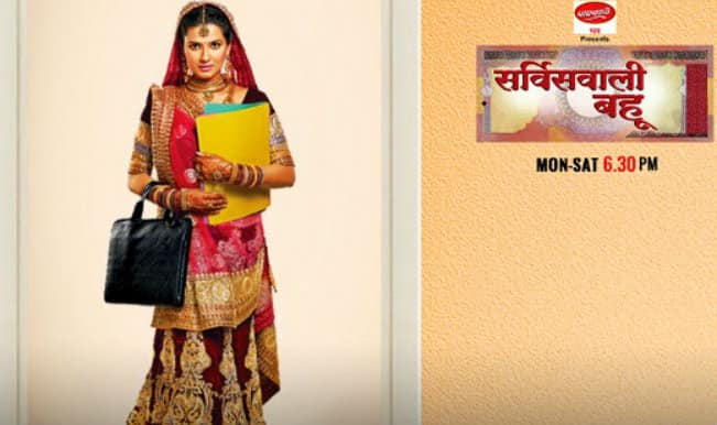 Service Wali Bahu to go off air; wraps up its final episode shoot!
