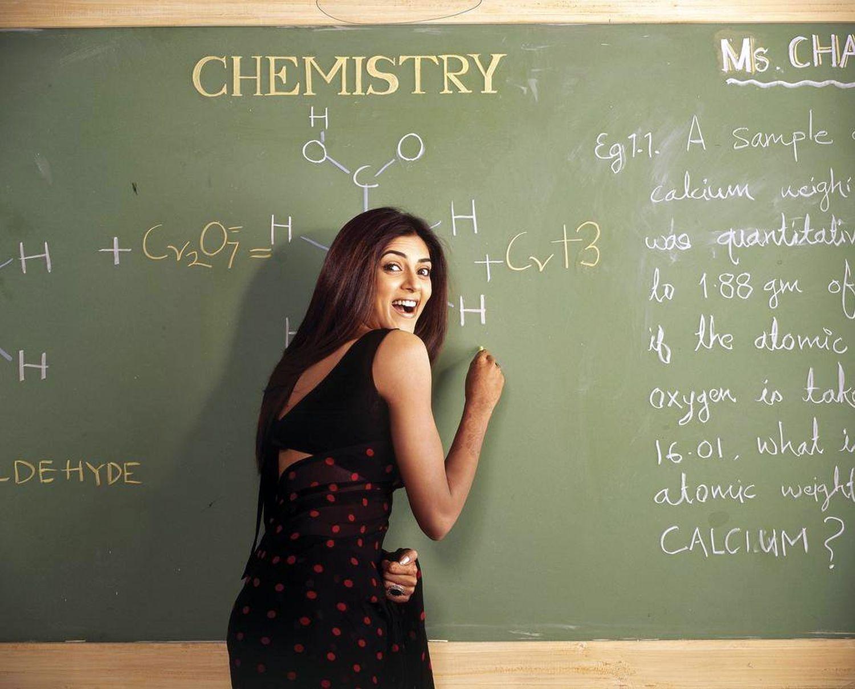 Teacher Big Image 1 (imgur.com)