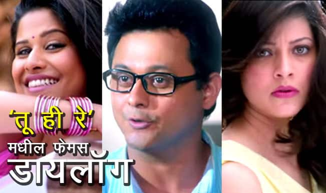 mitwa marathi movie hd free download