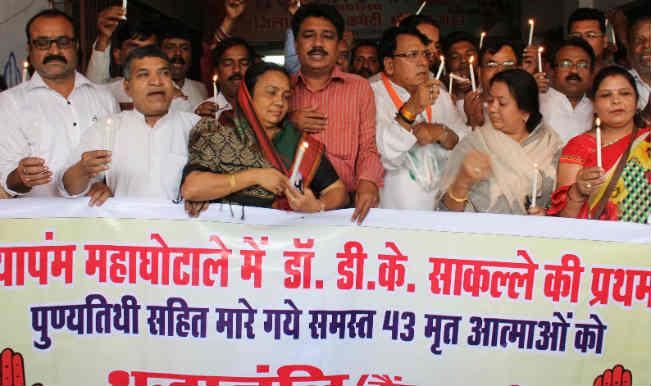 व्यापमं घोटाला : पत्रकार अक्षय सिंह की मौत मामले की एसआईटी जांच