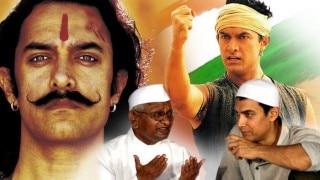 तो ऐसे आमिर खान बने मॉडर्न ज़माने के भारत कुमार
