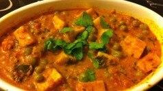Karwa Chauth Special Recipe: करवा चौथ पर अपने पार्टनर के लिए बनाएं स्पेशल शाही पनीर की रेसिपी, घर पर जरुर करें ट्राई
