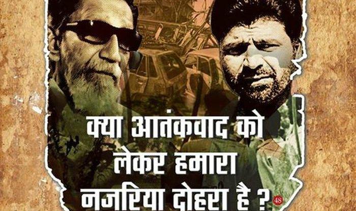 OMG! Tehelka magazine equates Bal Thackeray with Dawood Ibrahim and Yakub Memon!