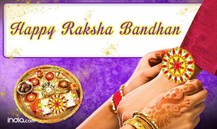 Raksha bandhan 2015 in hindi best rakshabandhan day sms shayari raksha bandhan 2015 in hindi best rakshabandhan day sms shayari whatsapp messages to altavistaventures Choice Image