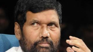 राम विलास पासवान ने ठोंका सीएम पद पर दावा