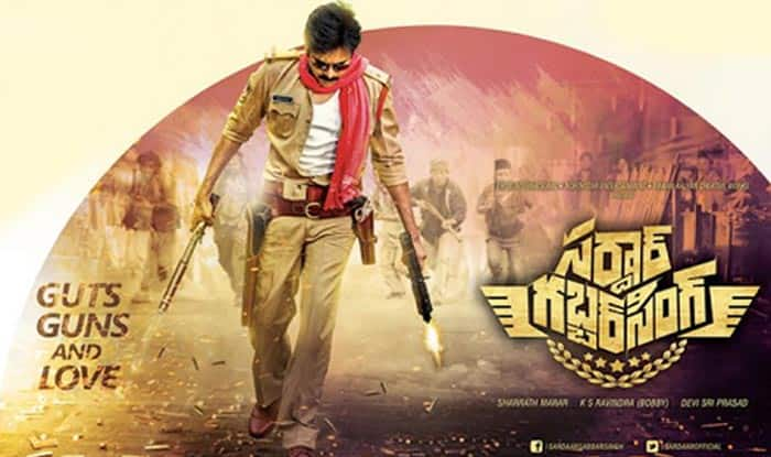 Sardaar first look poster: Pawan Kalyan unveils Sardaar Gabbar Singh's poster on Independence Day