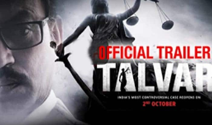 Talvar movie trailer: Irrfan Khan, Konkona Sen Sharma starrer unravels mysterious murder of Aarushi Talwar