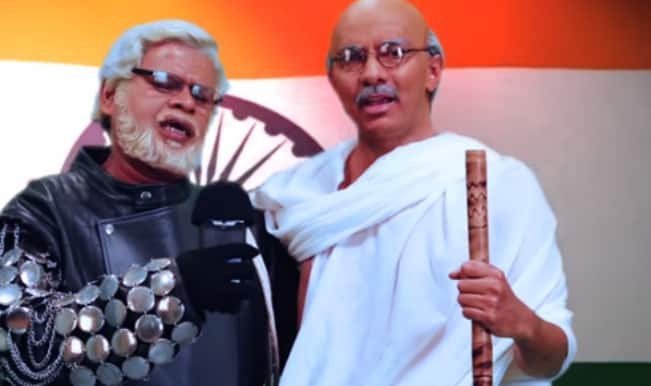 Happy Independence Day 2015: Narendra Modi, Mahatma Gandhi exchange punches in a rap battle