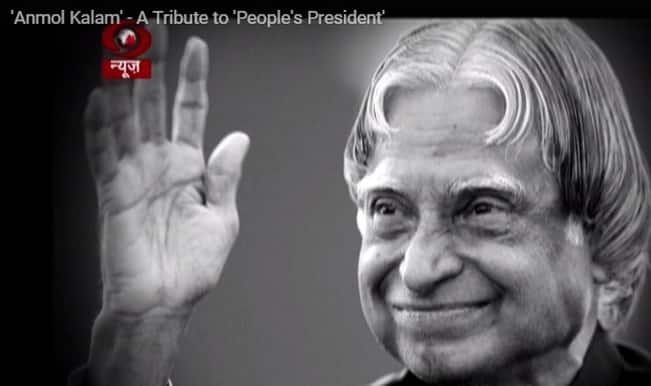 Dr apj abdul kalam speech collection of motivational speeches of the late president watch video