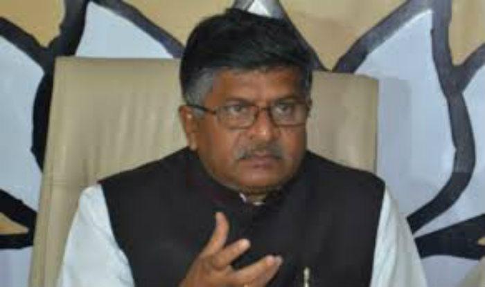 Sad Bihari RS Prasad dubs Swabhimaan rally as Apmaan rally