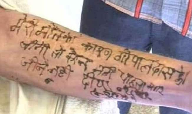 This suicide letter was not written in blood but mehendi by indore this suicide letter was not written in blood but mehendi by indore youth goes viral expocarfo