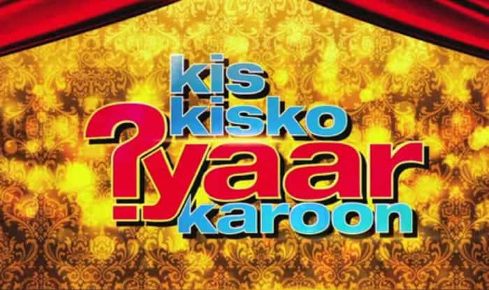 Kis Kisko Pyaar Karoon trailer: Kapil Sharma takes you on a laughter ride!