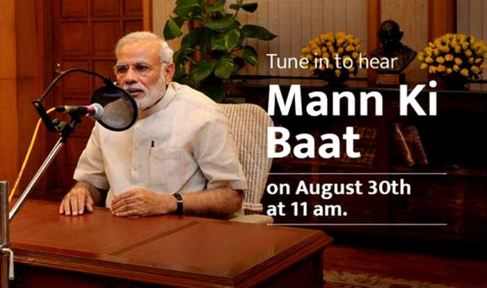 Narendra Modi Mann Ki Baat: Prime Minister to address nation on August 30 at 11.00 am IST on All India Radio