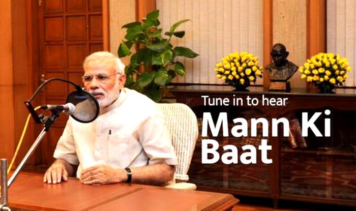 Narendra Modi's Mann Ki Baat Speech on All India Radio Live Updates: PM concludes 11th edition of Mann Ki Baat