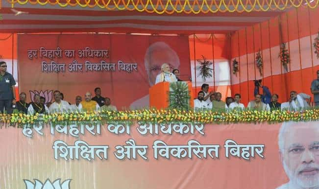 Prime Minister Narendra Modi's full speech at Parivartan Rally in Gaya, Bihar (Watch video)