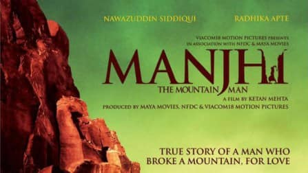 Manjhi's love for his wife inspired my film: Ketan Mehta