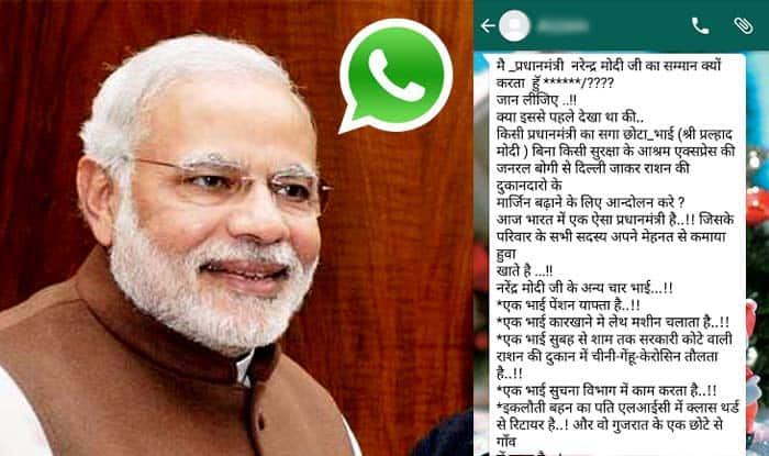 Why I respect Narendra Modi: Message mocking other politicians goes viral on WhatsApp on Independence Day