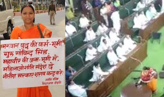 Bihar MLA Jyoti Rashmi go crazy in Patna Assembly: Watch this hilarious video!