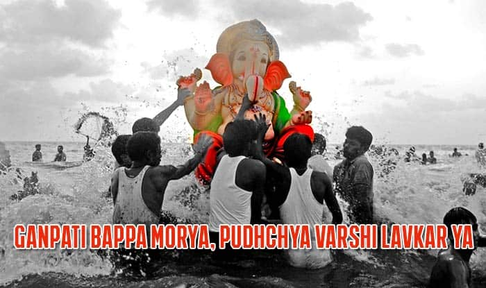12 Ganpati visarjan slogans that will leave you in splits!