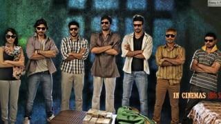 Shoeb Ahmed: Story overshadows artists in Meeruthiya Gangsters