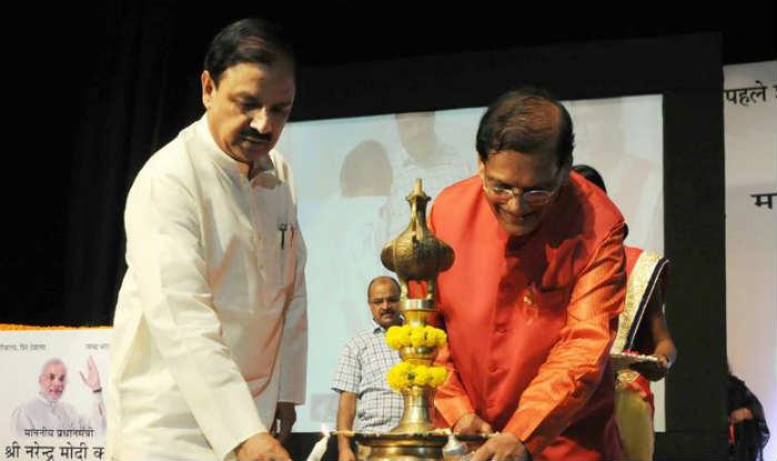 Minister unveils 365kg ladoo, declares Narendra Modi's birthday Swachhta Diwas