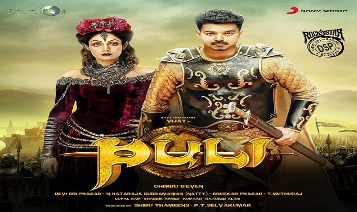 Sridevi unveils her look from Tamil film Puli