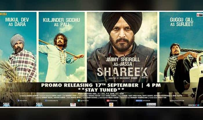 Jimmy Shergill's Shareek promo out