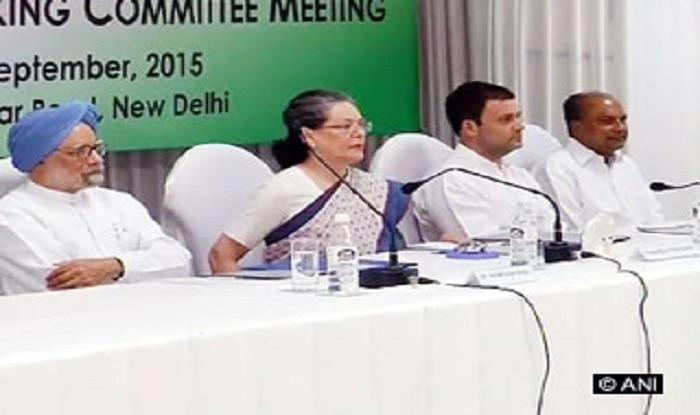 Congress Working Committee meet: Sonia Gandhi lashes out at Bharatiya Janata Party