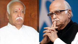 RSS ने अपनी बैठक में आडवाणी को नहीं दिया न्योता