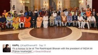 Kapil Sharma misspells President Pranab Mukherjee's name in his tweet
